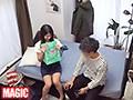 本気(マジ)口説き ナンパ→連れ込み→SEX盗撮→無断で投稿 イケメン軟派師の即パコ動画 20