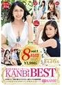 絶対的美淑女メーカー KANBi BEST 8時間 vol.1 絶対的美淑女6名と過ごす甘美で淫らな480分!!