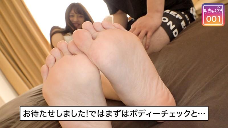 【配信専用】#きゅんです 001/ひな/22歳/大学生4