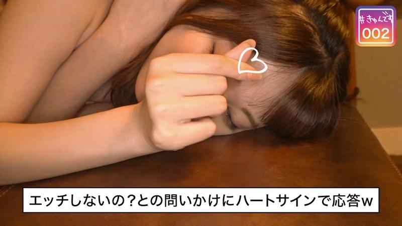 【配信専用】#きゅんです 002/さえこ/19歳/大学生 画像3