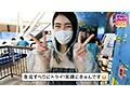 【配信専用】#きゅんです 004/あや/23歳/美容部員