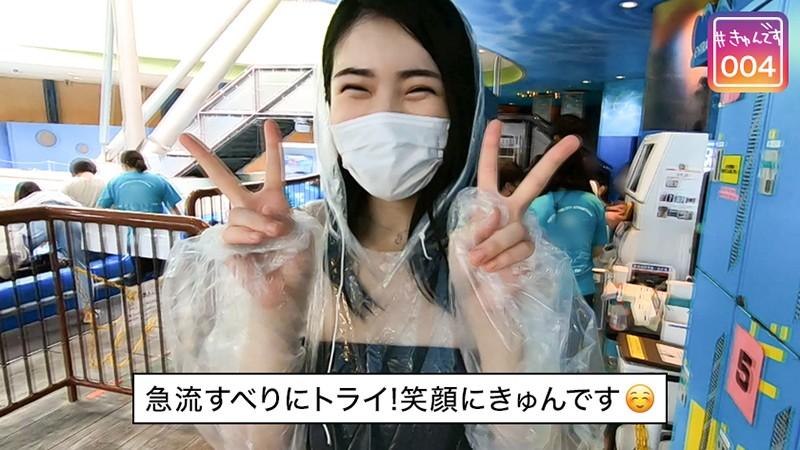 【配信専用】#きゅんです 004/あや/23歳/美容部員 1枚目