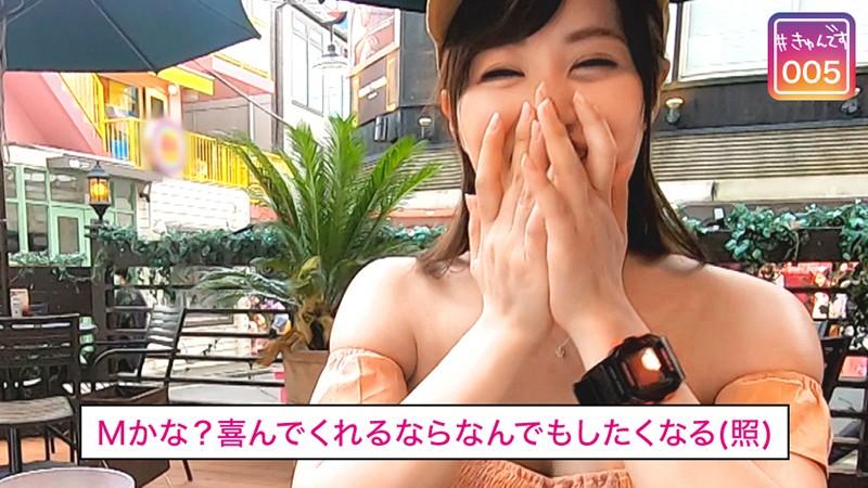 【配信専用】#きゅんです 005/ゆの/21歳/ショップ店員 5枚目