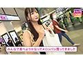 【配信専用】#きゅんです 006/なるみ/20歳/アパレル店員