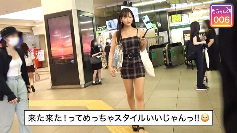 【配信専用】#きゅんです 006/なるみ/20歳/アパレル店員 2枚目