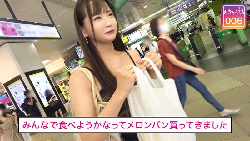 【配信専用】#きゅんです 006/なるみ/20歳/アパレル店員 3枚目