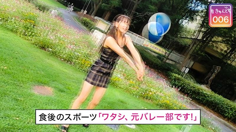 【配信専用】#きゅんです 006/なるみ/20歳/アパレル店員 5枚目