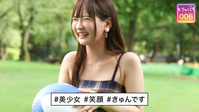 【配信専用】#きゅんです 006/なるみ/20歳/アパレル店員 6枚目
