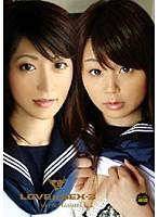 LOVE&SEX-3 ダウンロード