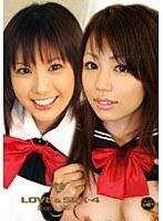 LOVE&SEX-4 ダウンロード