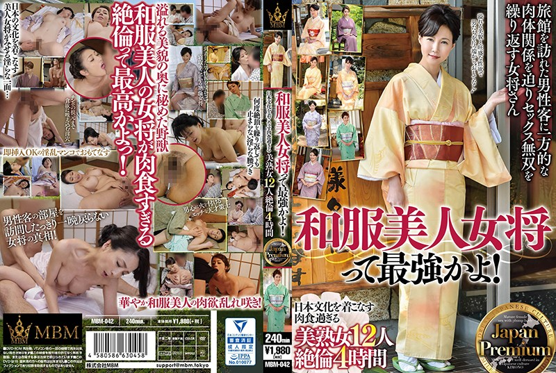 MBM-042 A Beautiful Hostess In Kimono Are The Best! Japan Premium. Wearing Japanese Culture With Style. 12 Sexually Aggressive, Beautiful Mature Women. 4 Insatiable Hours