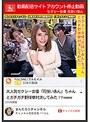 動画配信サイトアカウント停止動画 セクシー女優 花咲いあん(118mct00040)