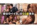MOON FORCE CHEERS ぱこぱこしろうとコレクション。 vol.3