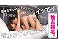 MOON FORCE CHEERS ぱこぱこしろうとコレクション。 vol.5