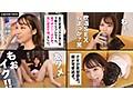 MOON FORCE CHEERS ぱこぱこしろうとコレクション。 vol.8