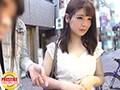 街角シロウトナンパ!vol.27昼呑み人妻ナンパ編