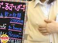 街角シロウトナンパ! vol.36ガールズバー編