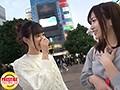 街角シロウトナンパ! vol.44 あなたよりエロい友達(ヤリマ...sample13