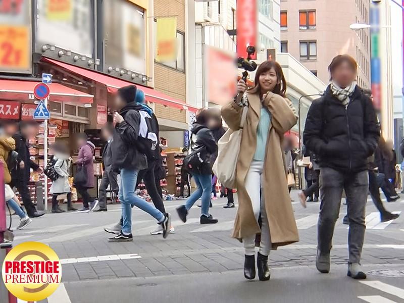 街角シロウトナンパ! vol.56 ウブなJDの人生初逆ナン 2 1枚目