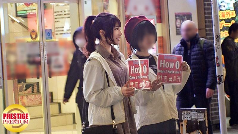 街角シロウトナンパ! vol.85 女子大生をガチ口説き。13 17枚目