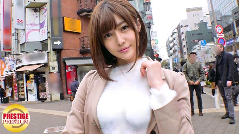 街角シロウトナンパ! vol.86 令和こじらせ妻 11枚目