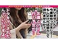 ���ѥ����ȥʥ�ѡ� Vol.96 �������������⤭��16 �����������