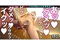 なまハメT★kTok vol.01sample13
