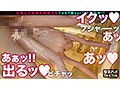 なまハメT★kTok vol.01sample19