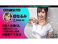 なまハメT★kTok vol.01sample6