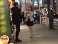 街角シロウトナンパ! vol.57 東京23区パコる女たち 1