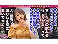 [MGT-134] 街角シロウトナンパ! Vol.100女子大生をガチ口説き。17