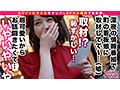 [MGT-138] 街角シロウトナンパ! Vol.103 女子大生をガチ口説き。18