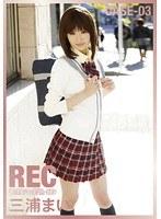 NEW REC CASE-03 ダウンロード