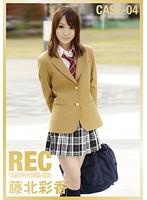 NEW REC CASE-04