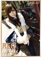 NEW REC CASE-07 ダウンロード