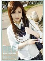 NEW REC CASE-08 ダウンロード