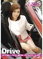 Drive 02 ダウンロード