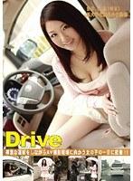 Drive 03 ダウンロード