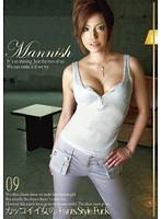 MANNISH 09 ダウンロード