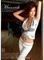 MANNISH 10 ダウンロード