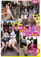 FUNKY GALS ハメバコBoooo! 02 ダウンロード