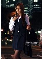 刹那 〜私の素顔〜 File:01 ダウンロード