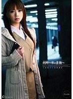 刹那 〜私の素顔〜 File:03 ダウンロード