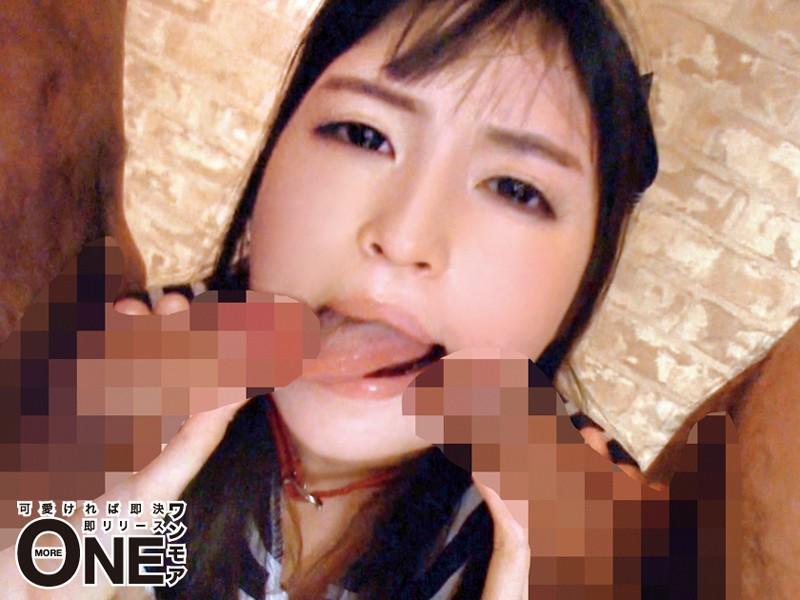 こじらせ女子校生ペット Vol.001 小谷みのり 5枚目