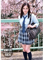 #制服FLOWERドロップス 01 三浦わかな