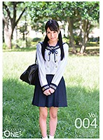 #制服が似合いすぎる美少女はボクのカノジョ Vol.004 四ツ葉うらら ダウンロード