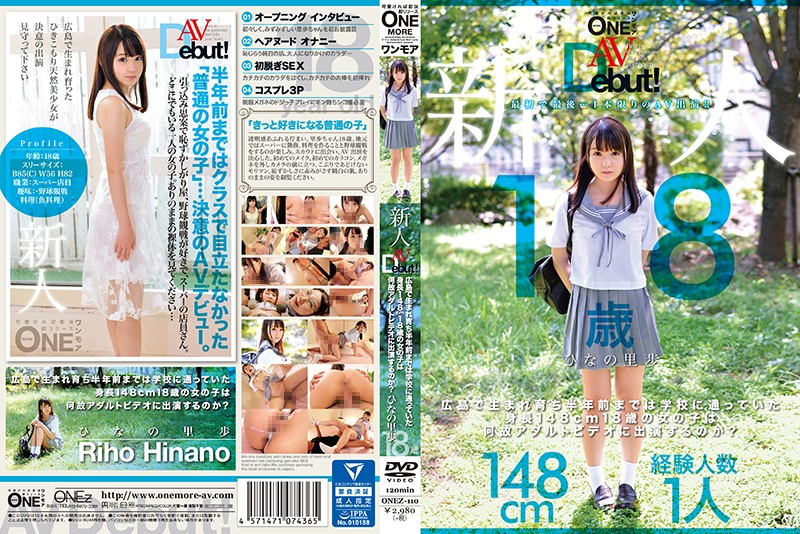 ONEZ-110 A Fresh Face AV Debut! Born And Raised In Hiroshima, This 148cm Tall 18 Year Old Girl Was In School Just 6 Months Ago, So Why Does She Want To Appear In An Adult Video? Riho Hinano
