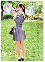 #制服が似合いすぎる美少女はボクのカノジョ Vol.005 星咲伶美 ダウンロード