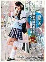 #東京なまなかだし膣ウリ制服ギャル Vol.0
