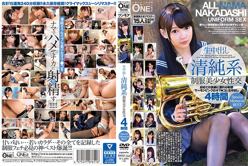 ONEZ-134 Creampie Raw Footage Sex With An Innocent Beautiful Young Girl in Uniform 4 Hours Special Memorial Greatest Hits Collection